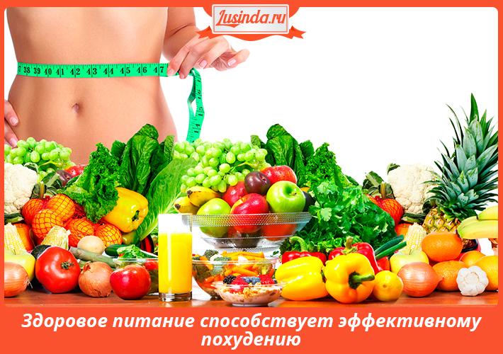 Pierde în greutate într-o săptămână, sistemul de alimentare cu energie