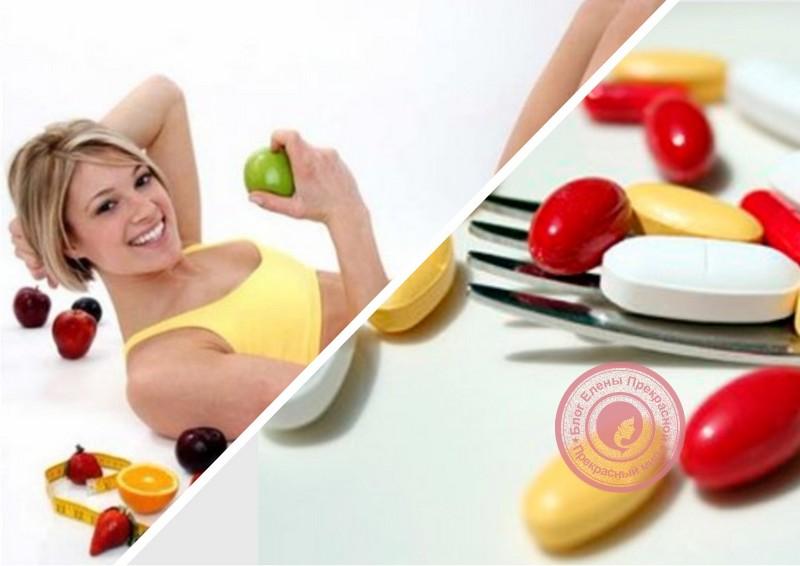 cel mai bun suprimant pentru pierderea în greutate naturală