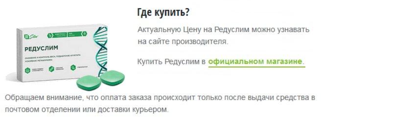 Pierdere în greutate supradozaj xenia)
