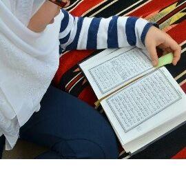 qurani ayat pentru pierderea in greutate)