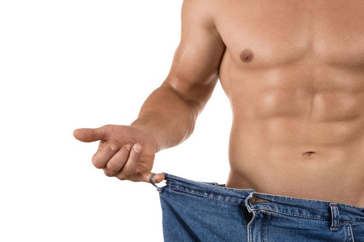 scădere în greutate grăsime înapoi)