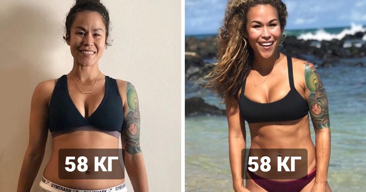 Pierdere în greutate de 58 kg