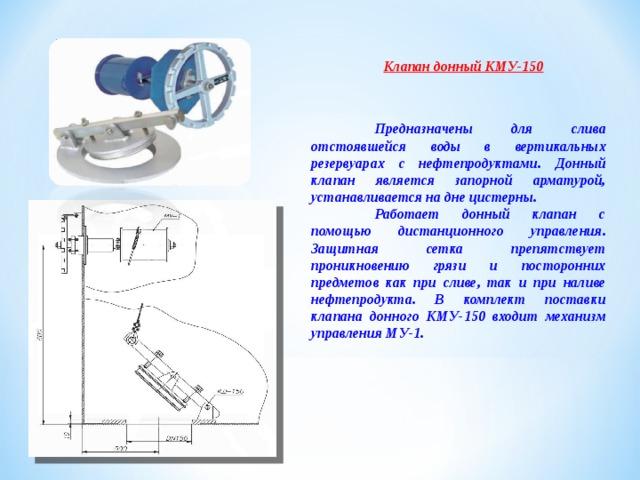 rezervoare de slăbire a măsurii de bandă)