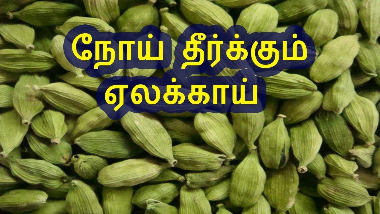 siddha vaithiyam pentru pierderea în greutate lauren goodger pierdere în greutate