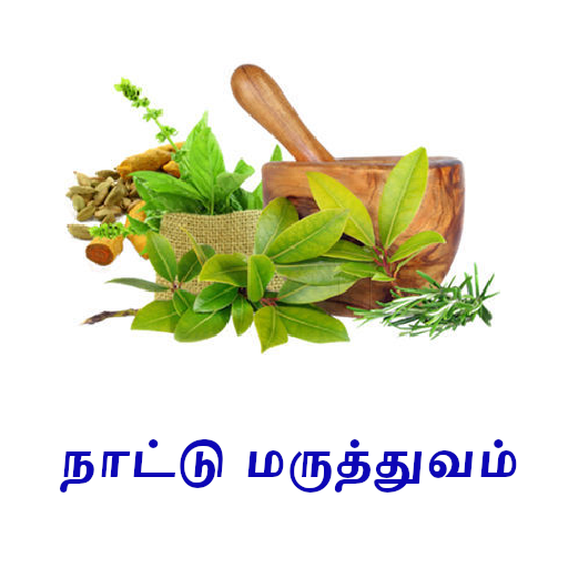 siddha vaithiyam pentru pierderea în greutate)