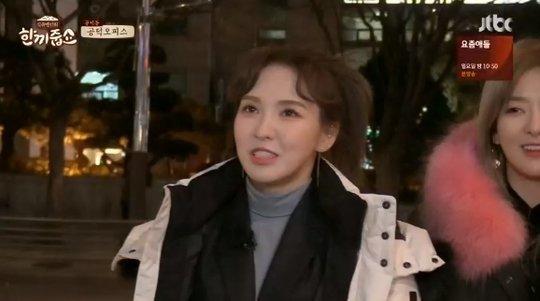 Catifeaua Roșie Seulgi Be Natural Happiness K-pop, catifea roșie, braţ, fii natural png